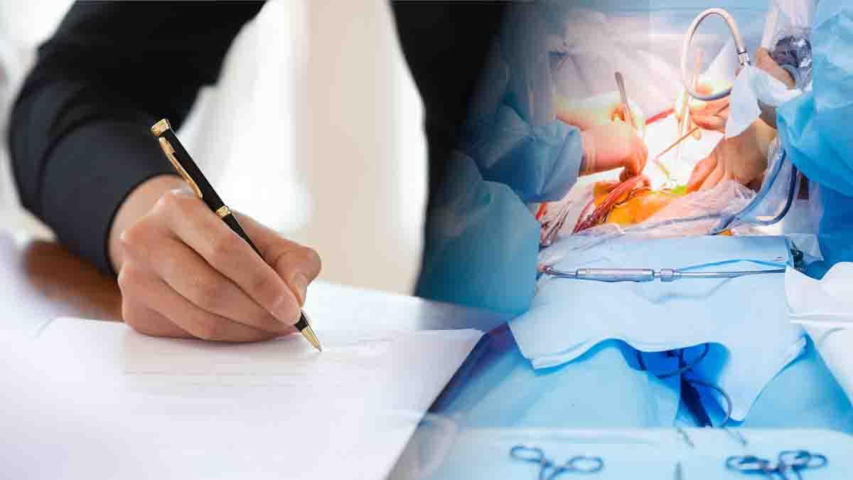 Ausencia de Consentimiento Informado y la responsabilidad médica